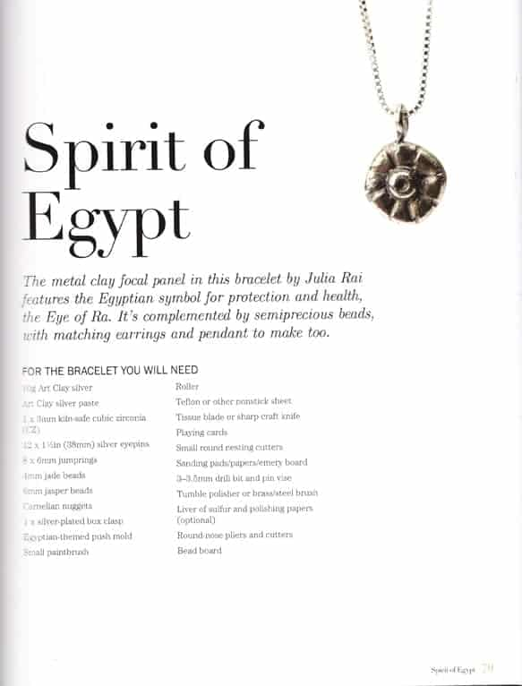 Spirit of Egypt Tutorial by Julia Rai